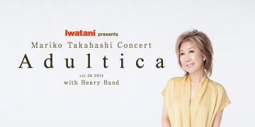Concert20141