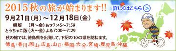Bn_aki2015_09011